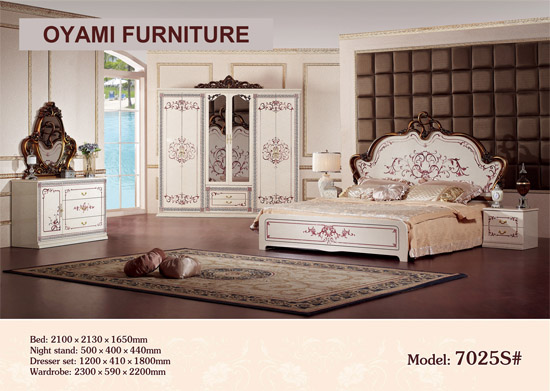 Classic Bedroom Furniture Set